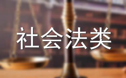 中国版权保护中心关于办理2013年度小型微型企业备案有关事项的通告