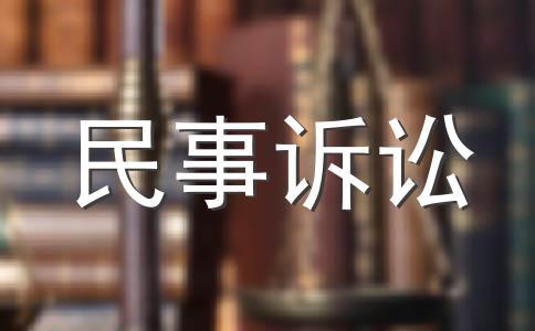 民间借贷纠纷判例民事判决书